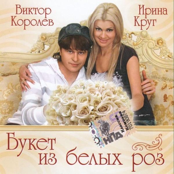 Ирина Круг Букет из белых роз