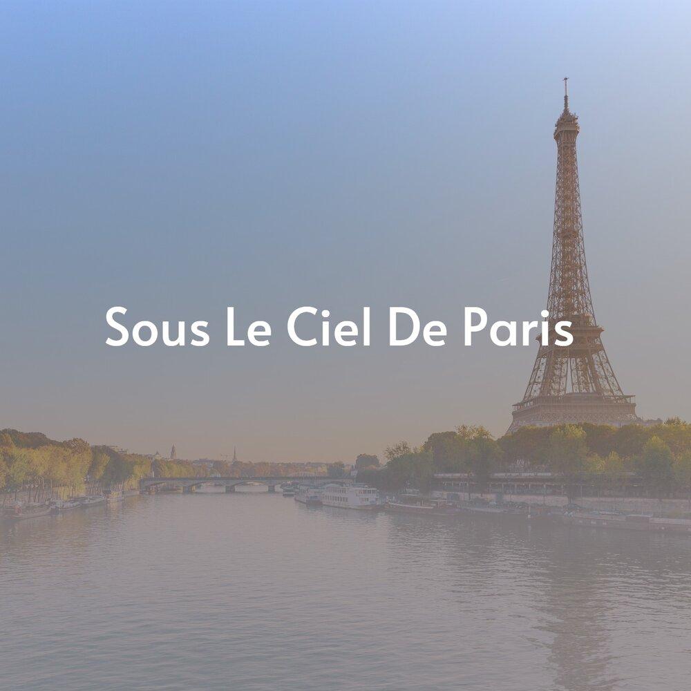 Юбер Жиро Под небом Парижа
