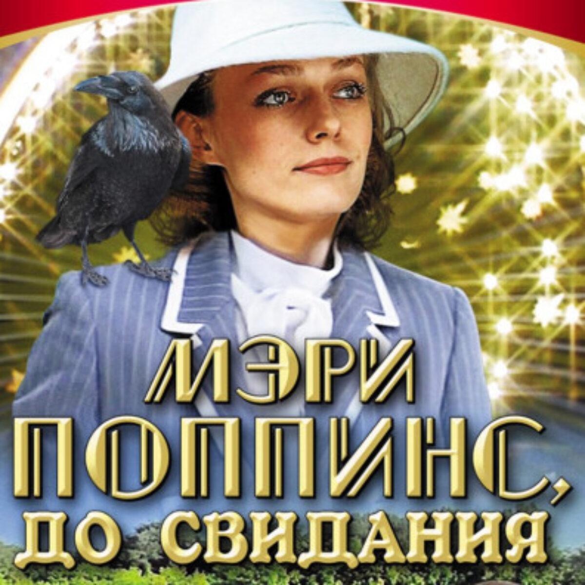 Максим Дунаевский Ветер перемен