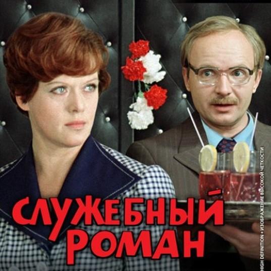 Андрей Петров В моей душе покоя нет